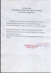 Świętokrzyska Wojewódzka Komenda OCHOTNICZYCH HUFCÓW PRACY